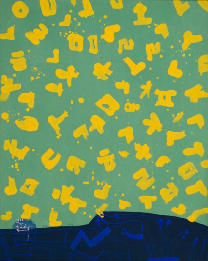김종경 사유의 공간 천위에 혼합재료. 91×73cm 2020.jpg